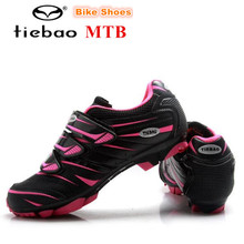 TIEBAO Cycling Shoes Women Outdoor Mountain Bike Shoes Non-slip Breathable Wear-resistance Bicycle Shoes Zapatos de ciclismo