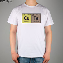 CUTE GEEK element of humor top lycra cotton short-sleeved T-shirt 1678 Fashion Brand t shirt men new DIY Style high quality