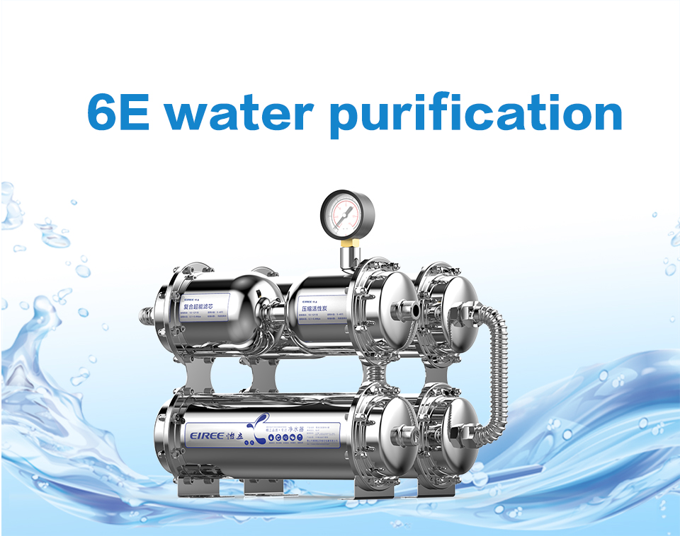 Factory Stainless steel 304 & 316 housing UF water purifier 500L/H UF terminal purification for home use