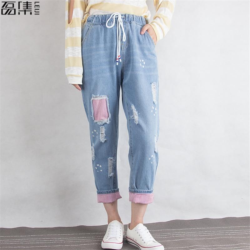 Ripped Jeans women High Waist Autumn  winter  cotton harem  loose  plus size Female    denim pant 6XL