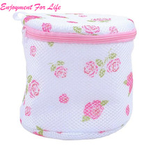 Women Bra Laundry Lingerie Washing Hosiery Saver   New Arrival Wholesale High Quality One Pieces Protect Mesh Small Bag Dec 8