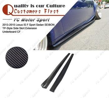 Carbon Fiber SB TP-Style Side Skirt Extension Underboard Fit For 2013-2015 Lexus IS F Sport Sedan Side Skirts Car-styling