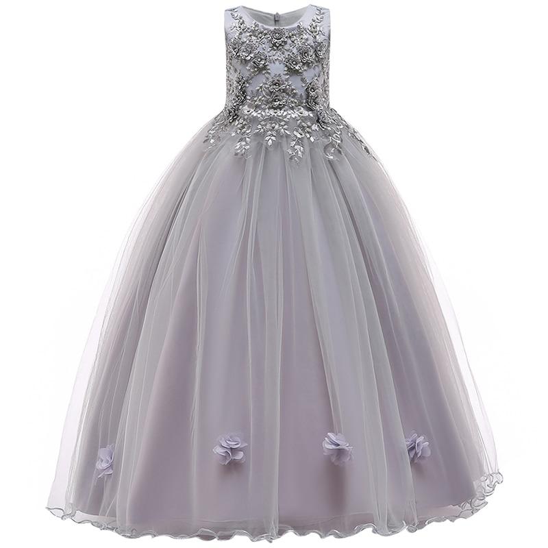 Girls' Princess Dress Gauze Wedding Ceremony Bridal Party