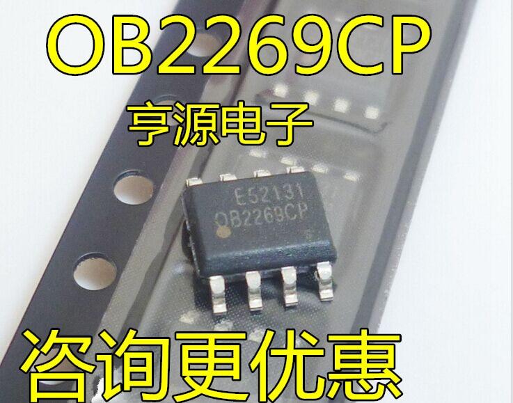 10pcs/lot OB2269CP OB2269 SOP-8 In Stock