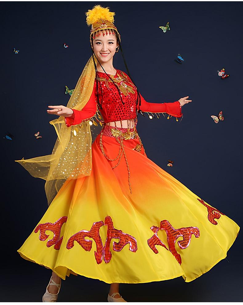 Xinjiang Uighur Ethnic Dance solo stage performance minority dance costumes Chin