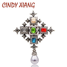 CINDY XIANG Unisex Crystal Cross Brooches for Women Vintage Colorful Fashion Brooch Pin Pearl Jewelry Coat Handbag Accessories