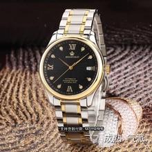 De Calidad superior HK Corona Reloj de acero inoxidable Lleno de Los Hombres de Negocios de Lujo de oro de cuarzo Reloj de Hombre de Pulsera de Cuarzo Resistente Al Agua