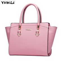 Female package 2016 new hand the bill of lading shoulder slope bag, high quality PU leather high-capacity package free shipping
