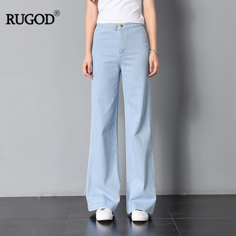 RUGOD Retro Simple Basic Wide Leg Pants For Women Casual Loose Solid Full Length Female Jeans Comfortable Fashion Hot Selling