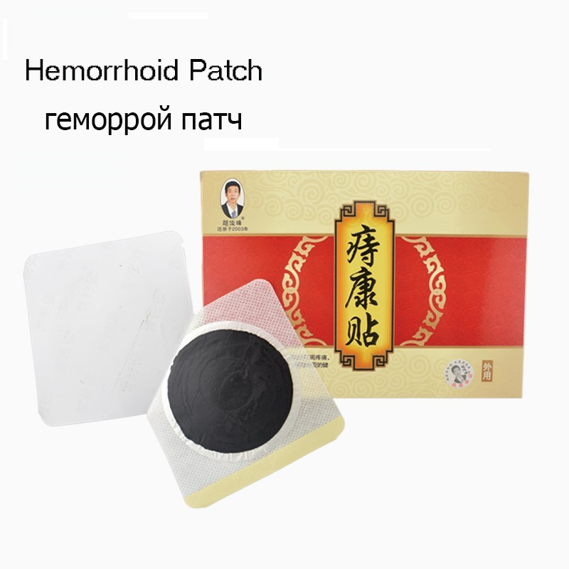 Chinese Medicine Supply 10 Pcs Medical Patch Hemorrhoid Plaster Chinese Medicine Anal Bleeding Treatment In Many Styles Patches