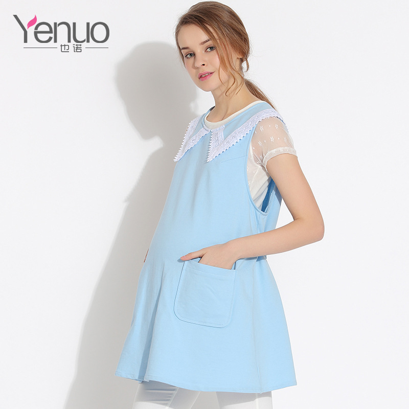 Summer Two-Piece Suit Maternity Nursing Dresses Breastfeeding Clothes For Pregnant Women Pregnancy Breastfeeding Clothing
