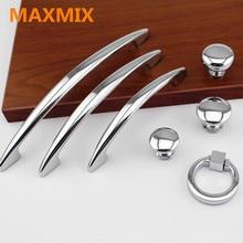 MAXMIX 1 шт. 96 мм 128 мм 160 мм 192 мм 224 мм светильник для кухонного шкафа, двери шкафа, ящика, Мебельная ручка, ручка для шкафа, 1 шт
