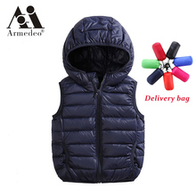 Armedeo Kids Vest Children Girls Vest Hooded Jacket Winter Spring Waistcoats for Boy Baby Outerwear Coats Big Teens