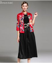 Free shipping new arriving Spring big size vintage Chinese style peony embroidered short section jacket outerwear for women
