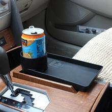 Многоцелевой автомобильный поднос для сиденья, подставка для еды, подставка для напитков, держатель для напитков, поднос для выдвижения, SHUNWEI SD-1023