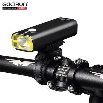 GACIRO V9C-400 велосипедная фара 400 люмен передняя фара для велосипеда освещение руль с быстрой установкой XPG светодиодный светильник 2500 мА/ч, Батарея USB зарядка
