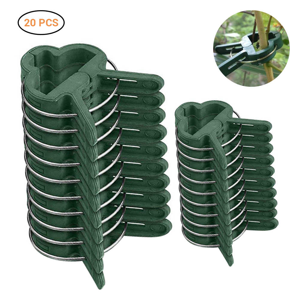 20Pcs Fastener Greenhouse Bracket Pole Fixed Clamp Plants Flower Seedling Stem Support Plant Grafting Stakes Connector Clip