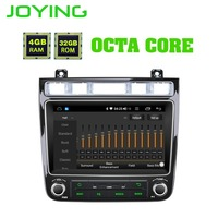 JOYING Android 8.1 octa core car autoradio stereo GPS multimedia player NO DVD HD head unit for VW Touareg 2010 2011 2012 2013