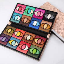 80 Colors Eyeshadow Palette Stone Pattern Case Glitter Shimmer Eye Shadow Balm Makeup Pallete Professional Full Eye Cosmetic Kit
