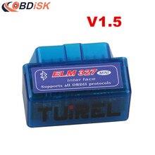 Super MINI ELM327 Bluetooth V1.5 ELM327 V 1.5 Bluetooth ELM 327 v1.5 Bt adapter Interface OBD II Auto Code Scanner for Android