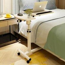 Elevación móvil escritorio para ordenador cabecera sofá cama portátil escritorio soporte mesa de aprendizaje mesa plegable portátil Mesa ajustable