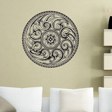 ZOOYOO Hot Sale Wall Decals Indian Mandala Pattern Yoga Vinyl Sticker Home Decor Art Murals Bedroom Studio Window zooyoo believer home decor wall stickers indian mandala pattern vinyl art wall decals murals bedroom