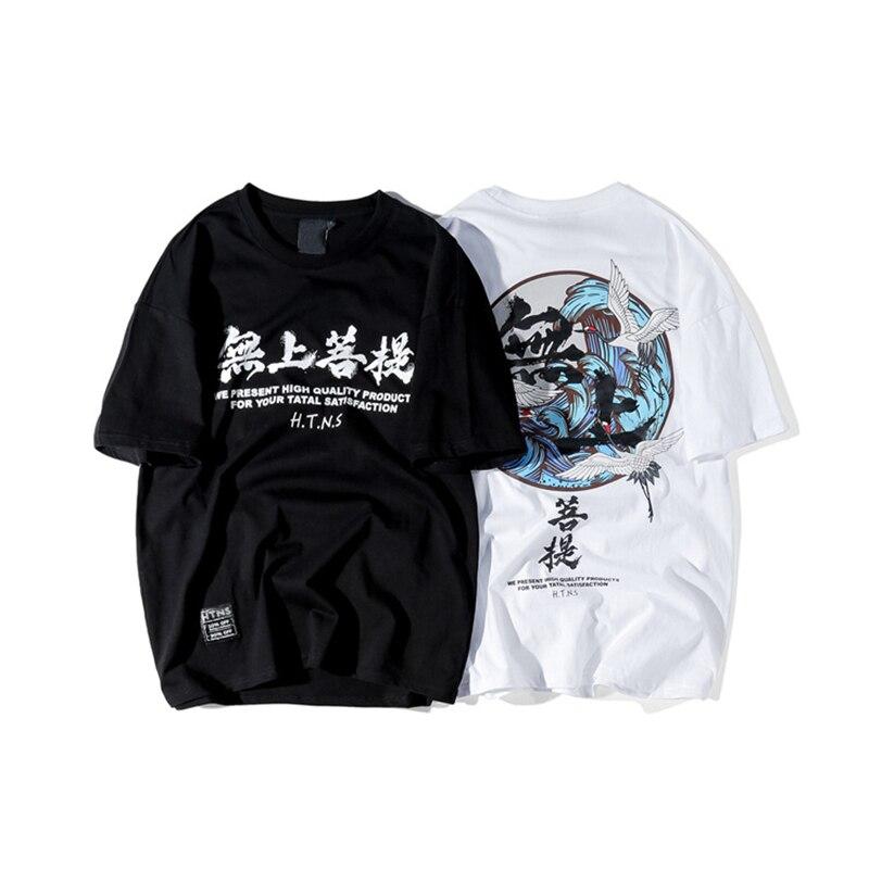 Tops & Tees Practical Japanese Streetwear E Printed T Shirts Summer Chinese Style Men Women Top Tees 2018 Casual Vintage Tshirt