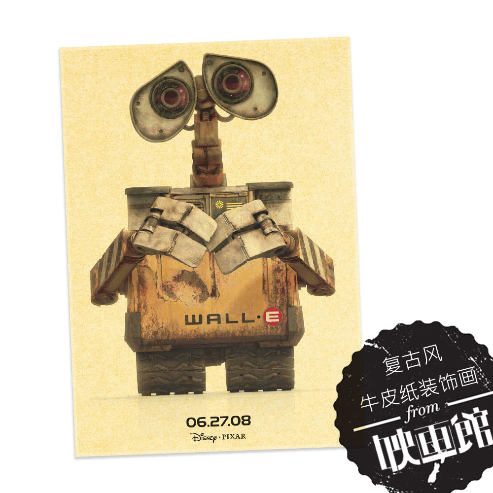 Wall E Poster Classic Film Poster Vintage Brown Kraft Paper Movie ...