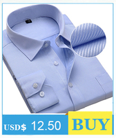 французская манжета рубашки мужской строгий деловой платье рубашка твердые саржевого вечерние свадьбы смокинг рубашки с запонками