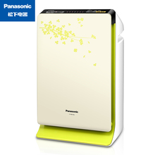 home mute air purifier remove haze pm25 peculiar smell and smoke bedroom oxygen bar purifier pdf35c