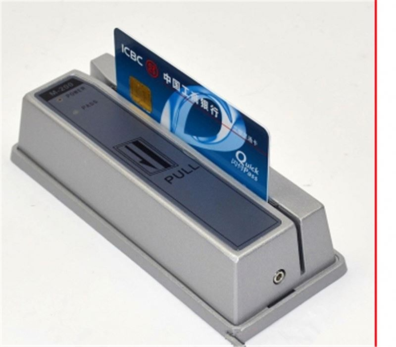 M-200 Free Shipping ATM Magnetic Standalone Access ControllerM-200 Free Shipping ATM Magnetic Standalone Access Controller