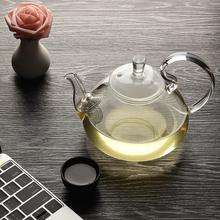 New Flower Coffee Glass Tea Pot Chinese Glass Teapots Heat Resistant Glass Teapots Gongfu Tea Maker With Filter Tea Coffee Sets(China)