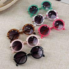 Детские защитные очки для девочек солнцезащитные очки против УФ для мальчиков девочки детский ребенок классический ретро милый солнцезащитные очки конфеты Цвета круглые очки