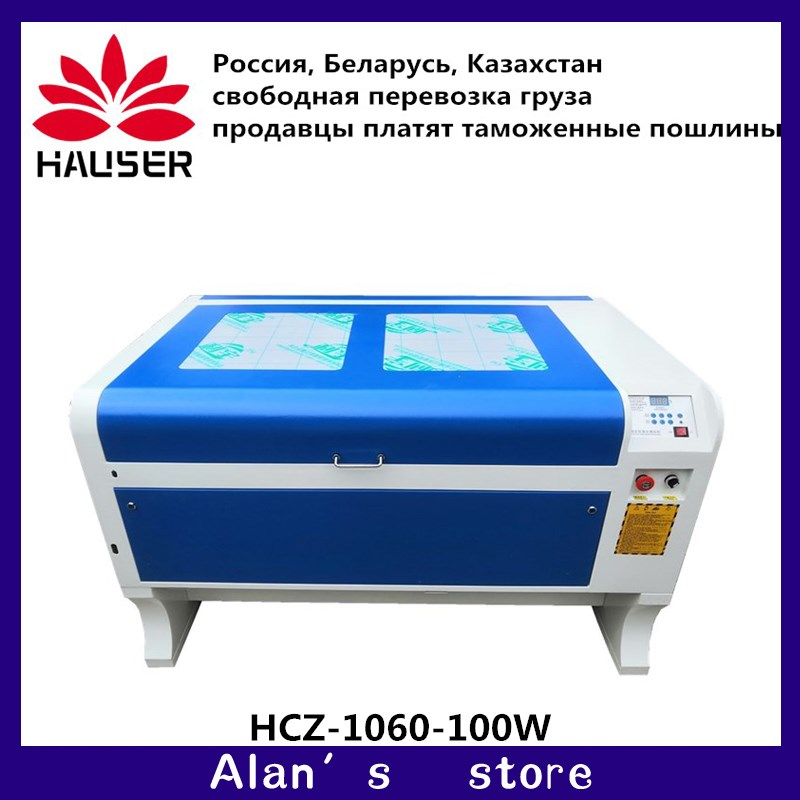Russia Free Shipping HCZ 100W Laser Engraving Machine 1060 Laser Cutting Machine CO2 CNC Cutting Machine