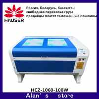 Russia Free Shipping HCZ 100W Laser engraving machine 1060 Laser cutter machine CO2 laser cnc cutting machine USB Interface