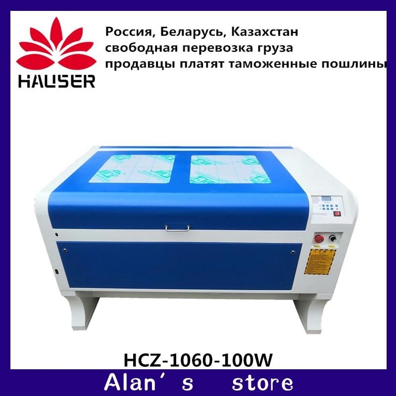 Russia Trasporto Libero HCZ 100 W macchina per incisione Laser 1060 macchina di taglio Laser CO2 laser cnc macchina di taglio di Interfaccia USB