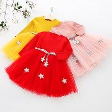Girls Dress 2018 Fashion Spring Brand Baby Infant Girls Star Mesh Yarn Dress Princess Dress Baby Girls Clothing Dress