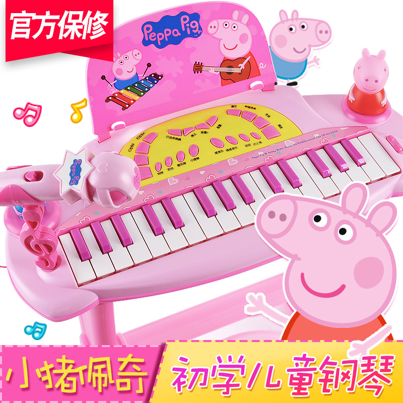 Piglet child child electronic piano 3-6 year old 1 Girls baby girl beginner Piano Piano Toy 11 key electronic music box piano toy red 3 x aa