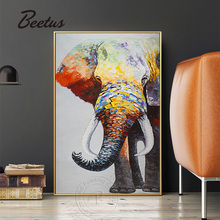 Abstract Watercolor Elephant Canvas Posters Painting Pop Art Wall Picture For Kids Room Baby Decoration Unframed