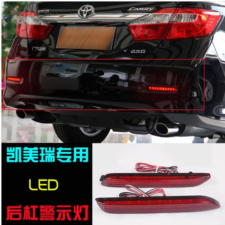 Led Light Bar Car LED Tail Light Parking Brake Rear Bumper Reflector Lamp Tail Lights For Toyota Camry Reiz MARK X Verso 2006-14