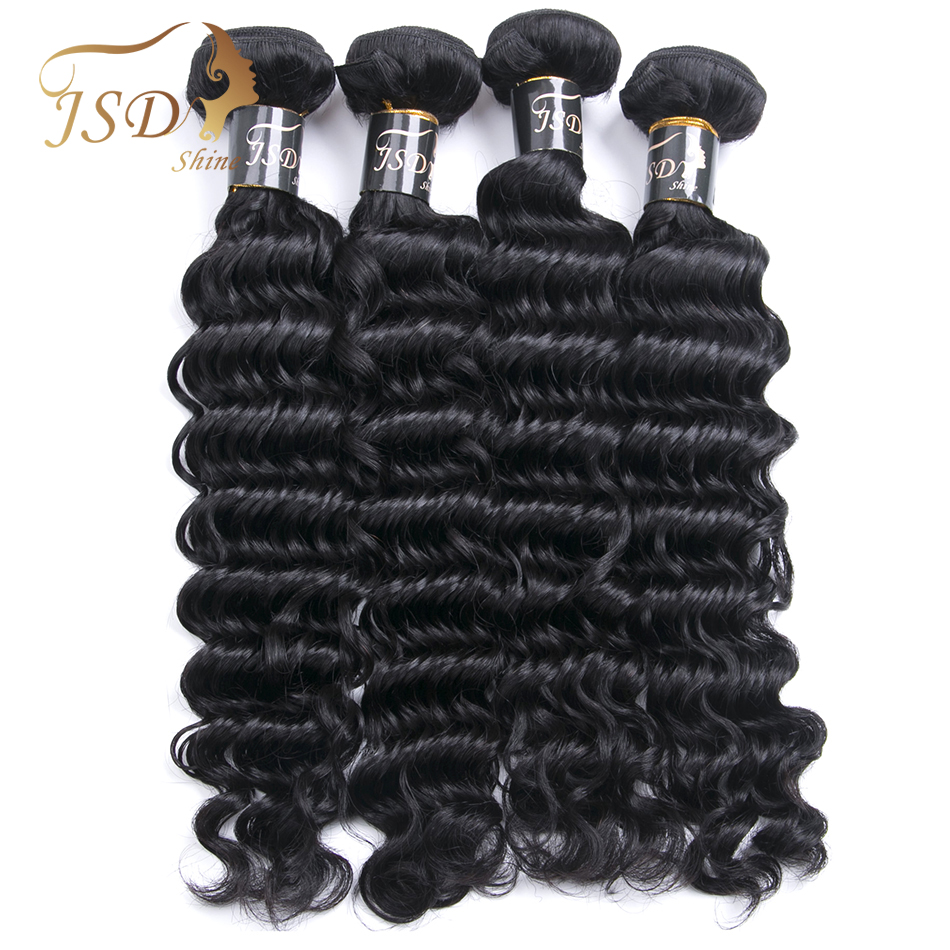 Mongolian Human Hair Wet And Wavy 4 Bundles Deep Wave Weave Non-Remy Hair Extension Natural Black Human Hair Bundles JSDshine