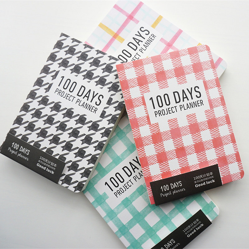 "Grid World ver.2"" 100 Days Project Daily Planner Study Journal Business Agenda Notebook Scheduler"