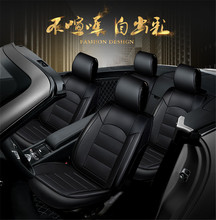 High Quality Special Leather Car seat covers for Jaguar All Models XF XE XJ F-PACE F-TYPE soft pu leather seat covers front rear special leather car seat covers for jaguar all models xf xe xj f pace f type brand firm soft auto accessories