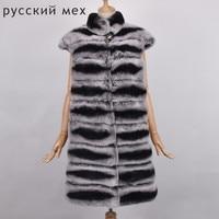 Новый Модный женский природный натуральный мех жилет последняя мода цвет длинный Рекс кролик жилет на натуральном меху Шуба зимняя куртка