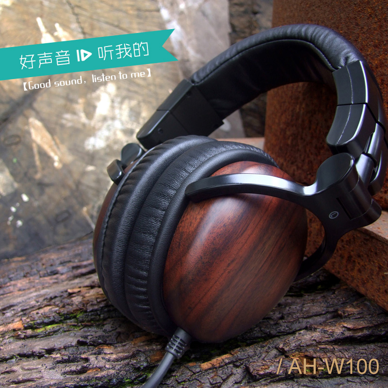 Premium Professional High Quality Over-ear Wired Hifi Hd Dj Studio Wood Wooden Music Headphones Casque 3.5mm Headset No Mic охватывающие наушники monster 24k dj over ear headphones