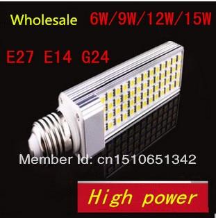 Горячая Продажа!!! бесплатная Доставка G24/E27 Высокая Супер 12 Вт 52Led SMD 5050 Светодиодные Лампы Лампы Освещения Теплый Белый/Белый/холодный Белый AC90-260V