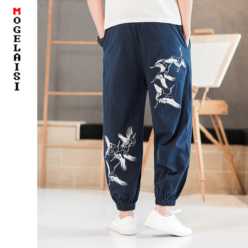 Tide male bright sequins Harem Pants long pants singer dancer hip hop Rock dance performance costume
