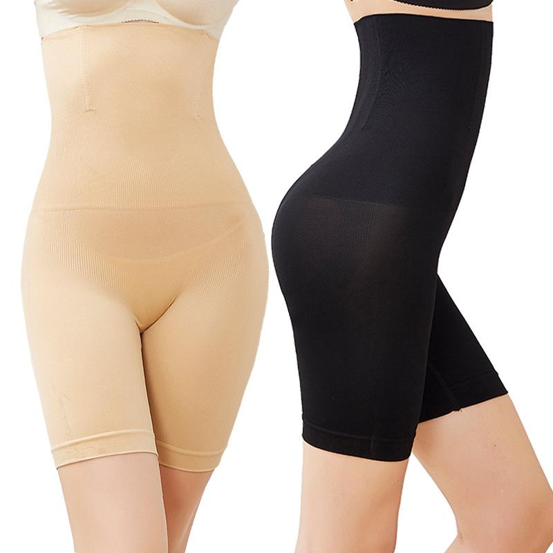 Yfashion Women Slim Panties Safty Shorts Body Shaper Boxer Underwear High Waist Long Slim Panties Female Women