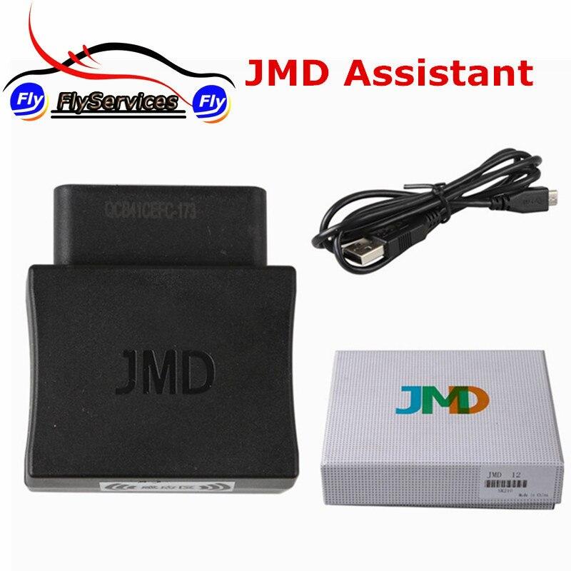 Цена за Новое Поступление JMD Помощник Handy Детское OBD Адаптер Для Считывания Данных С ID48 Для Volkswagen Автомобилей Быстрая Доставка
