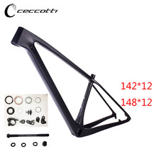 Quadro de bicicleta de montanha carbono 29er 142/148*12 através do eixo 15 17 19 polegada pf30/bsa/bb30 mtb quadro quadro de montagem